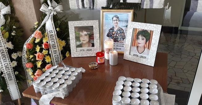 Съболезнования към семейството на починалата лекарка от Сливен поднесе от