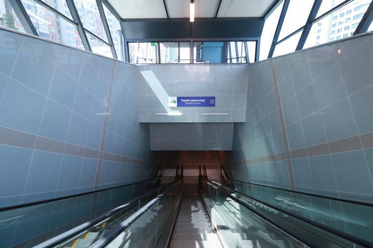 метро хаджи димитър