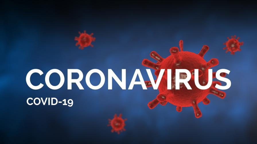 20 нови случая на заразени с COVID-19 у нас, общият брой достигна 1778