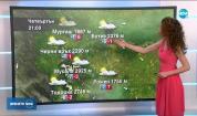 Прогноза за времето (06.05.2020 - централна емисия)
