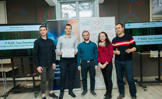 Българско състезание събира участници от цял свят