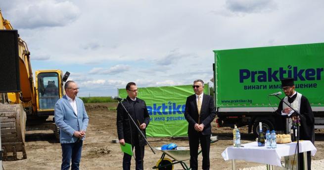 Днес, 7 май, започна изграждането на хипермаркет за дома и