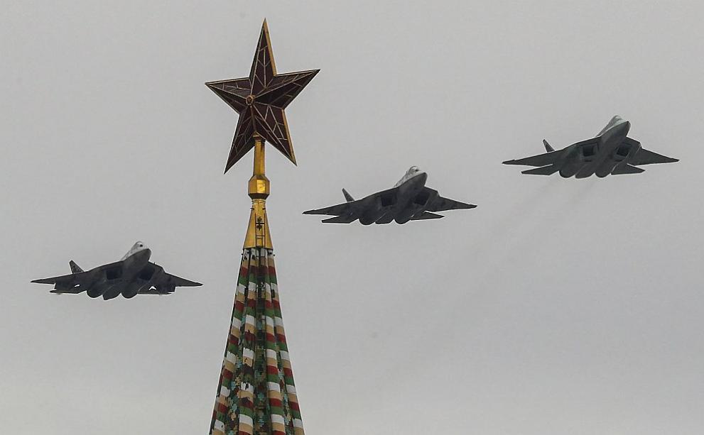 авиопарад Русия