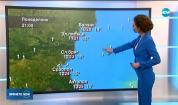 Прогноза за времето (10.05.2020 - централна емисия)