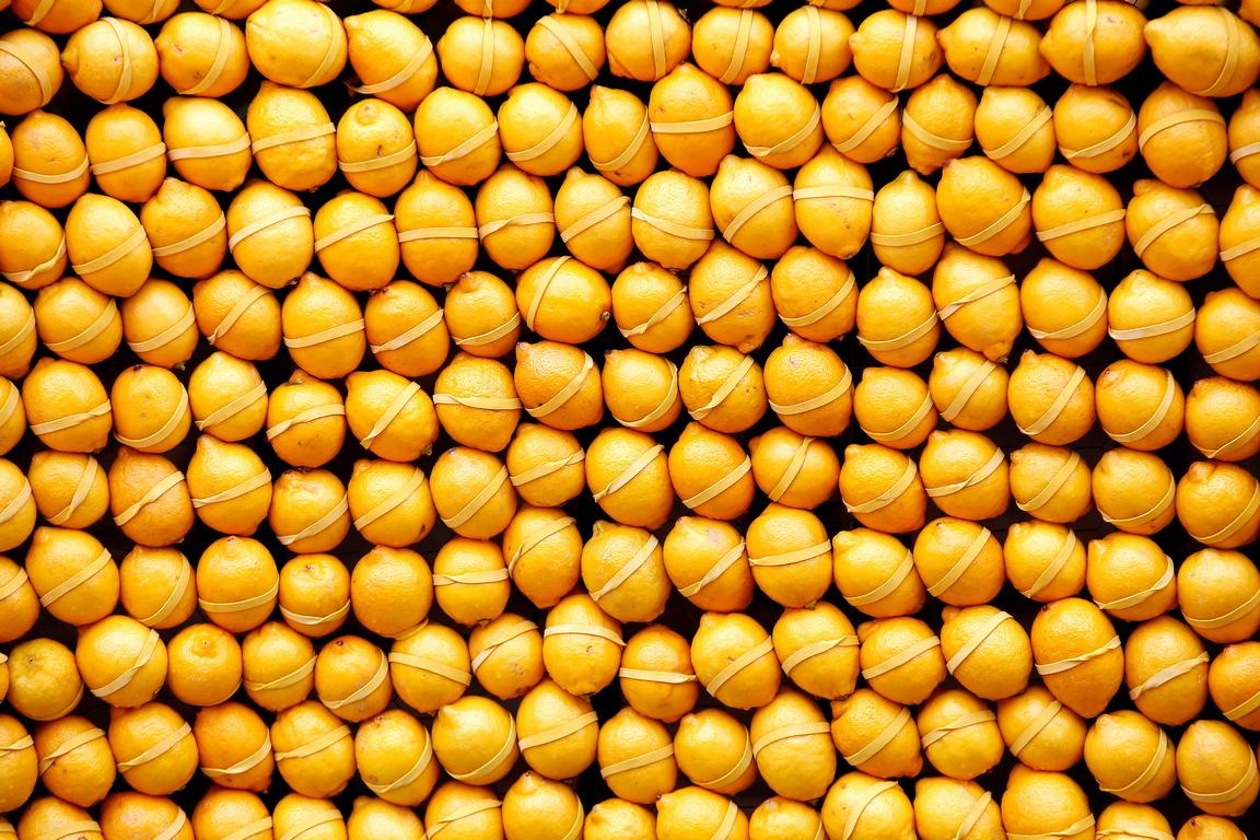 <p>Цвят жълто</p>