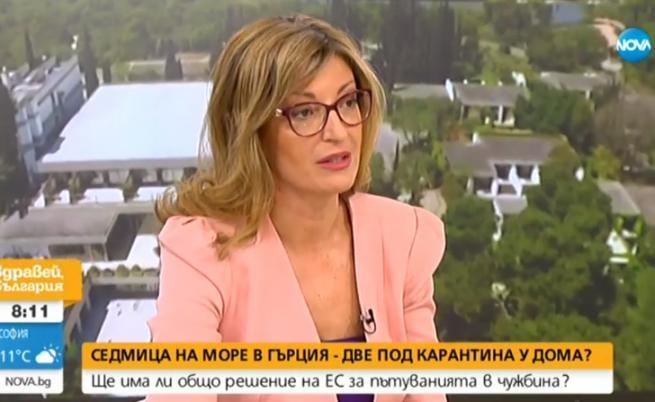Захариева: Карантината за пътуване ще остане поне до края на май