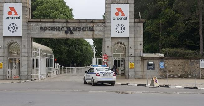 България Силен взрив в завод