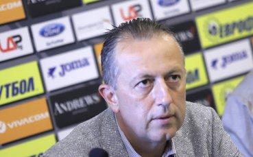Фурнаджиев: 28 от 30 клуба подкрепят договора за ТВ правата