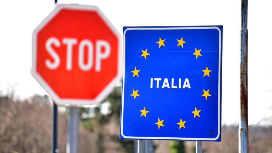 Италия отваря от 3 юни границите за туристи от ЕС