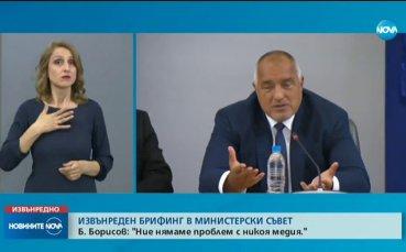 Бойко Борисов с коментар за Наско Сираков и акциите на Левски