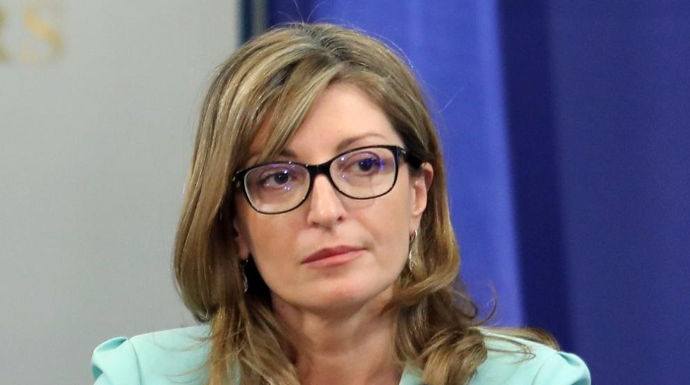 """Захариева пред """"Ройтерс"""": Ако Северна Македония..."""