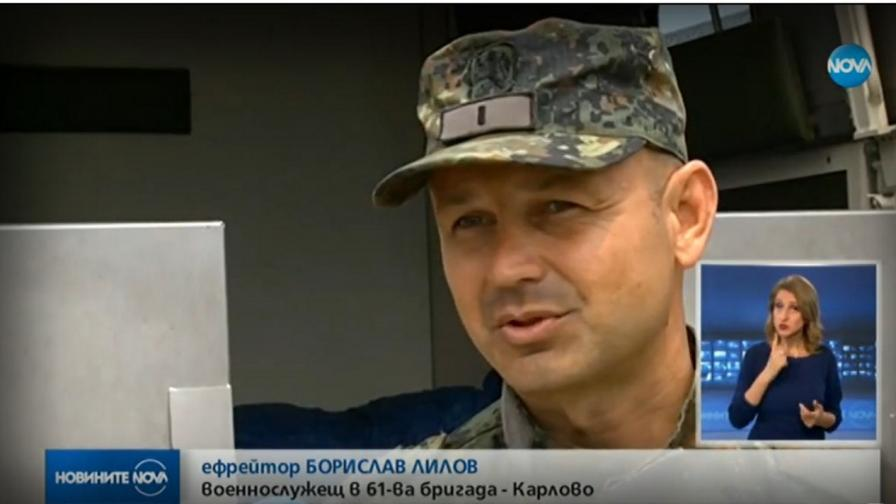 Военни спасиха живота на млад мъж, припаднал на пътя