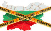<p>Предлагат да отпадне 14-дневната карантина за влизане в България</p>