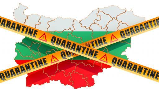 <p>Отпада още една забрана, кой може да влиза в България</p>