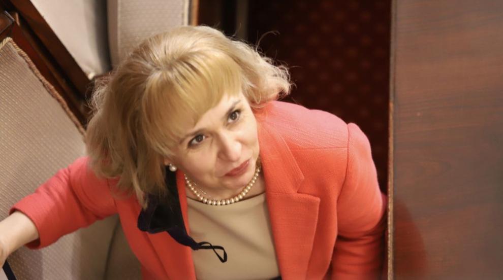 Диана Ковачева се закле официално като омбудсман