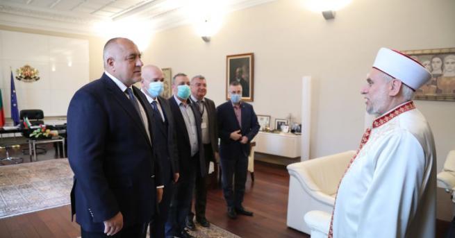 Министър-председателят Бойко Борисов проведе среща с главния мюфтия д-р Мустафа