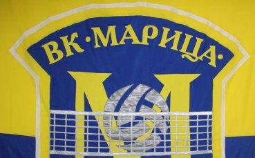 Марица с две контроли срещу Динамо (Букурещ)