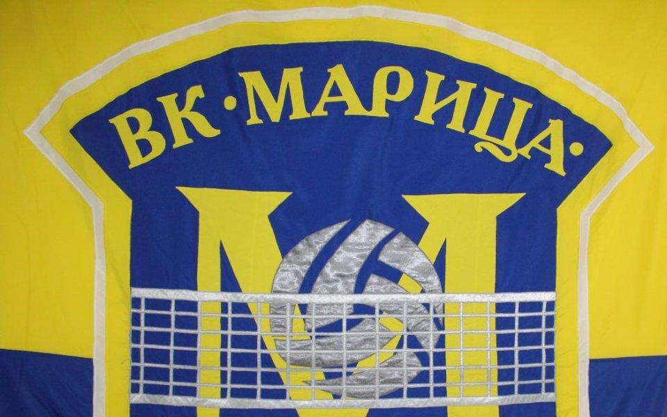 Школата на Марица подновява тренировки следващата седмица