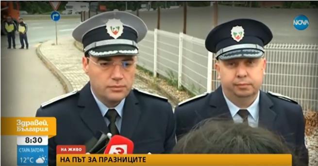 България На път за празниците: Какви мерки са предприети? Полицията