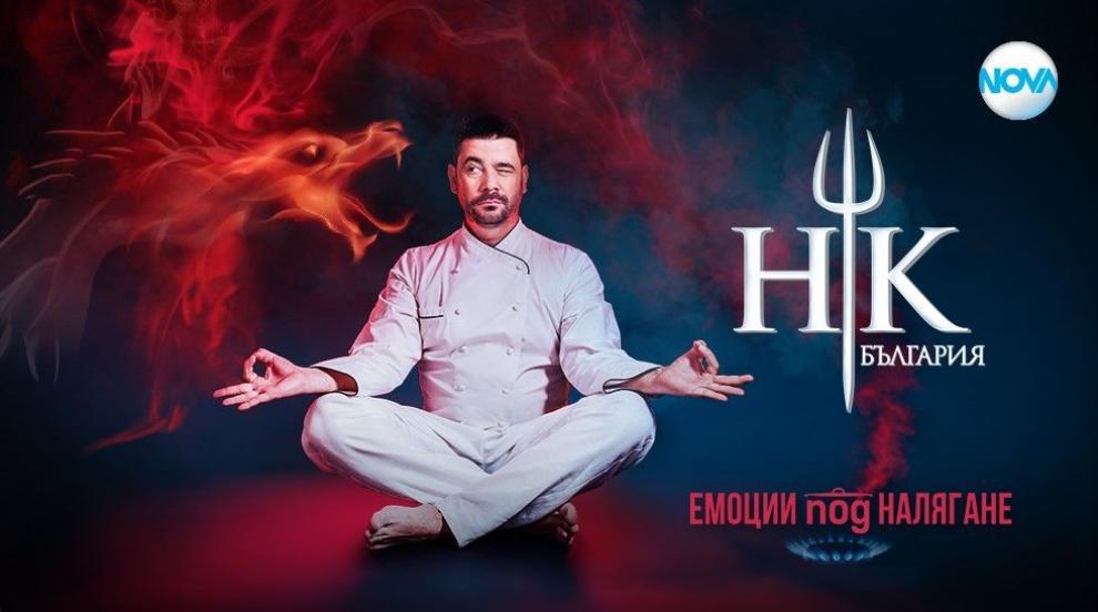 Финалът на Hell's Kitchen България завладя телевизионния...