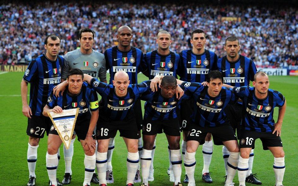 Историческа годишнина за Интер