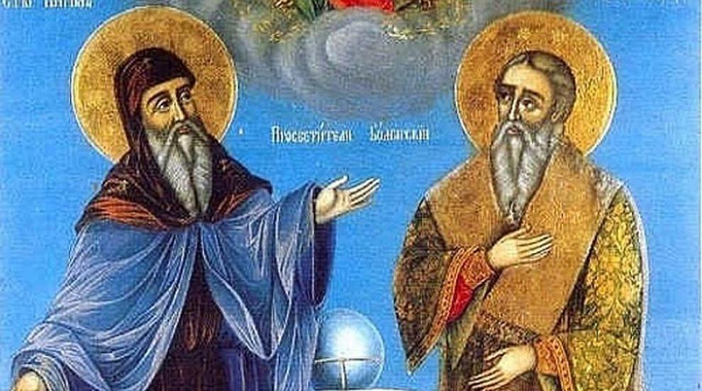24 май – Ден на българската просвета и култура (ВИДЕО)