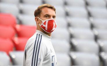 Нойер не скри радостта си от важната победа над Борусия