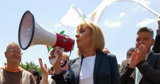От ръководството на Безсмъртния полк на България изразиха възмущението си,