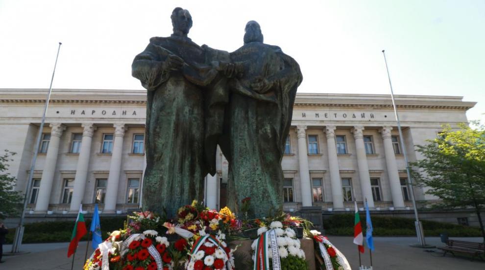 България аплодира учителите (ВИДЕО)