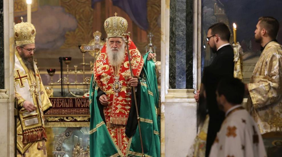 Патриарх Неофит: Светлият празник отново ни събира,...