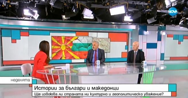 България Любомир Кючуков за Северна Македония: Комисията не преговаря, а
