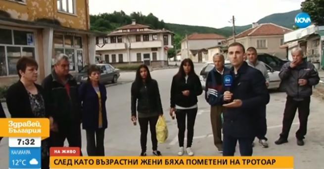 България Опасна отсечка: Жители с подписка след трагичен инцидент В
