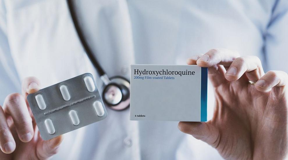 Помага ли хидроксихлорохинът срещу коронавируса или...