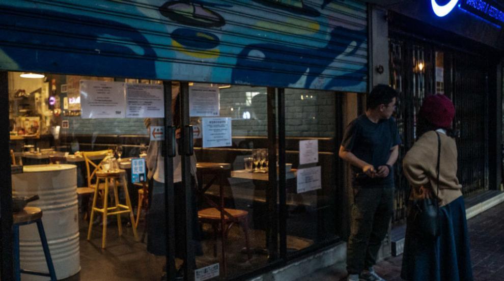 Ирландия отлага с 3 седмици отварянето на баровете