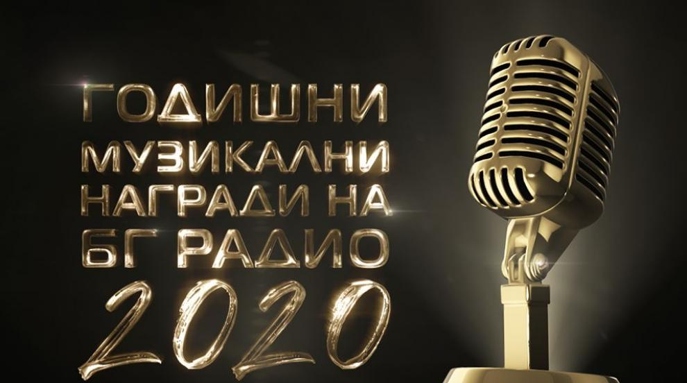 Годишните музикални награди на БГ Радио ексклузивно...