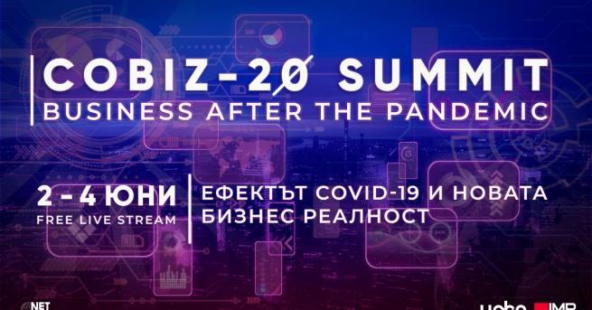 България Бизнесът обсъжда как да преодолее последствията от пандемията Безплатната