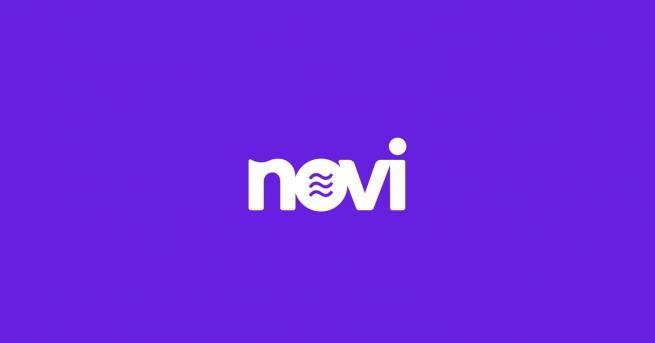 Технологии Facebook прекръсти криптопортфейла си на Novi Компанията се отказа