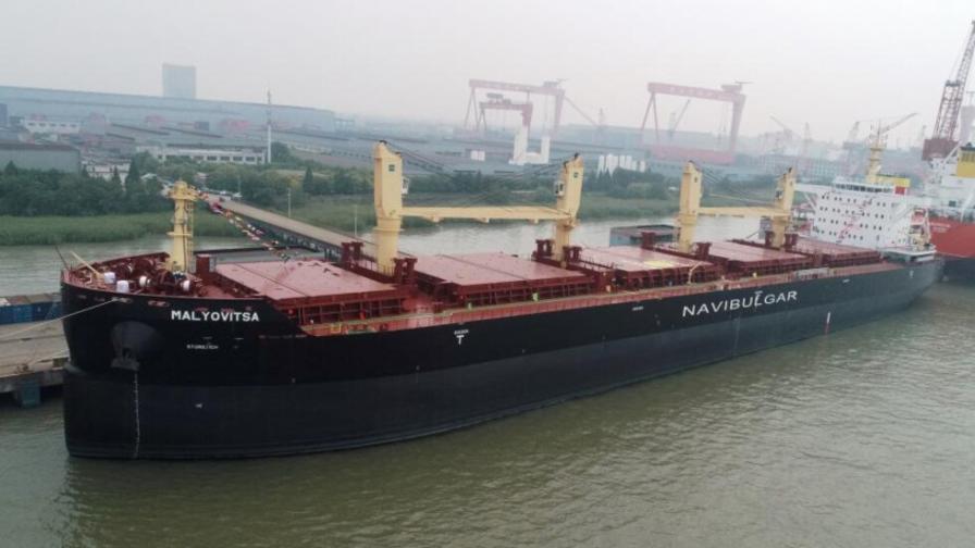 БМФ пусна на вода четвъртия кораб от серията Bluetech 45