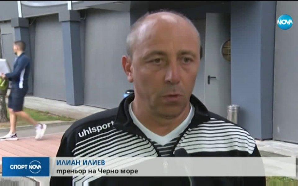 Треньорът на Черно море Илиан Илиев лаконично обясни пред медиите,