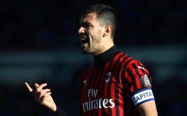 Милан започна преговори с капитана си за нов договор