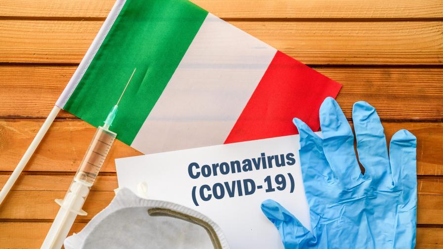 <p>Коронавирусът е присъствал в Италия още през 2019&nbsp;&nbsp;</p>
