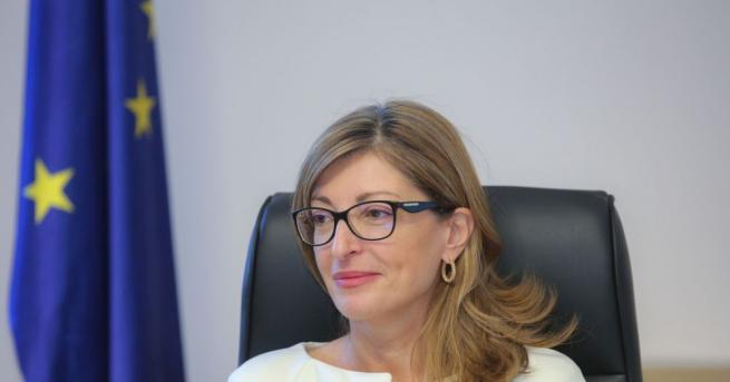 Вицепремиерът и министър на външните работи Екатерина Захариева подчерта значението