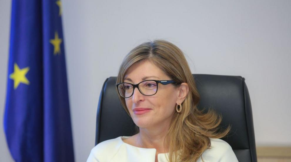 Захариева: ЕС трябва да продължи с усилията за...