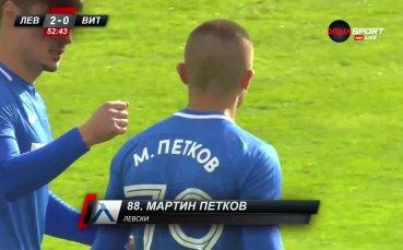 Левски с нов гол във вратата на Витоша