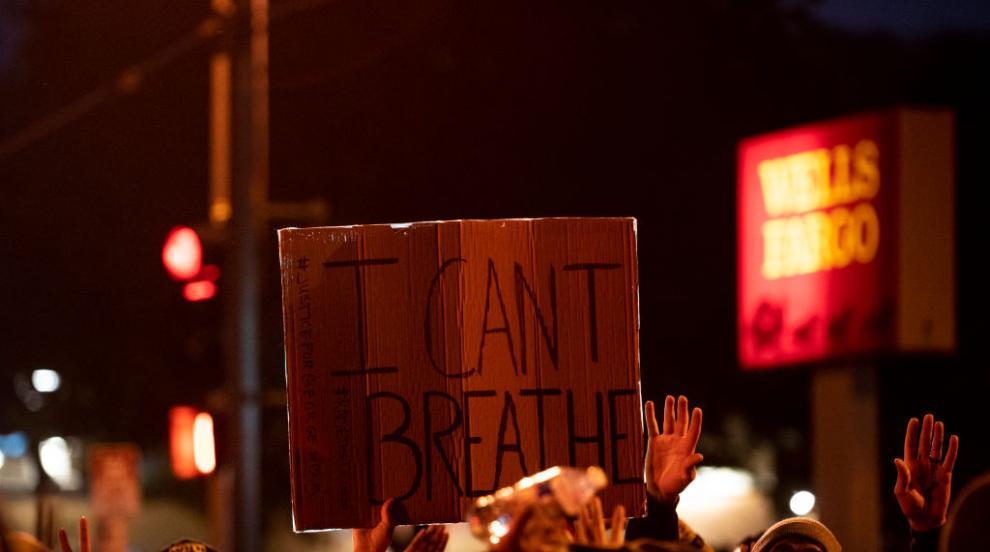 Полицията в Минеаполис арестува около 50 протестиращи