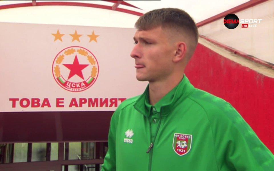Защитникът на Ботев Враца Петко Ганев призна, че целта пред