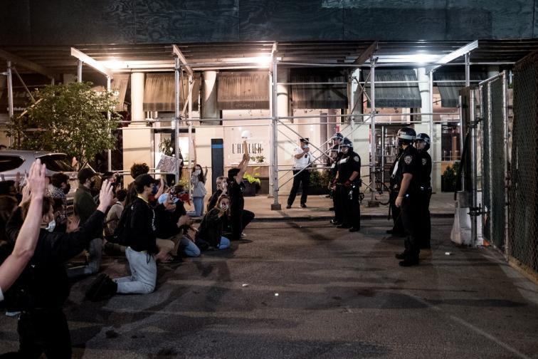 задържани САЩ протести