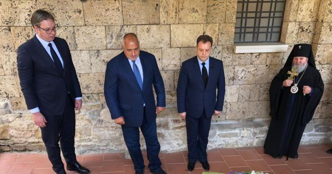 Премиерът Бойко Борисов и президентът на Сърбия Александър Вучич почетоха