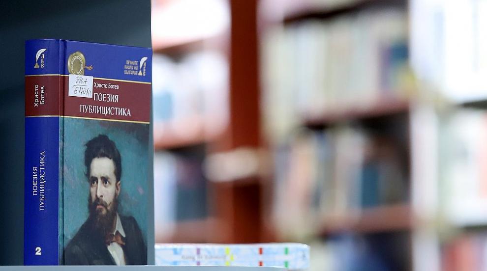 България почита паметта на Христо Ботев и на...