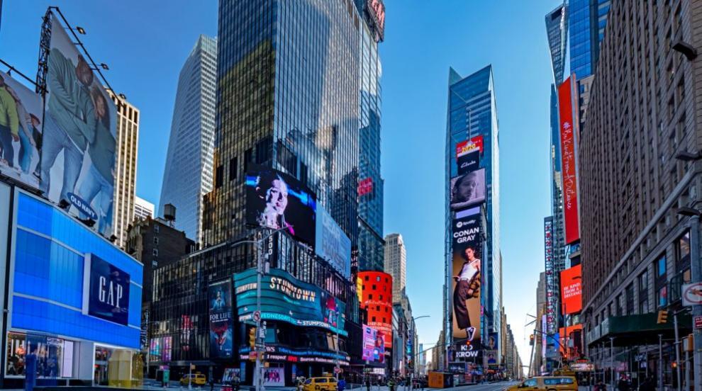 Културните обекти в Ню Йорк отварят на 24 август